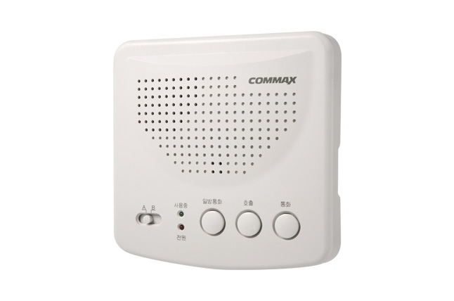Audio Intercom - WIRELESS INTERCOM WI-2B