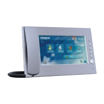 TCP/IP Video Intercom panel - V70IP-C-A