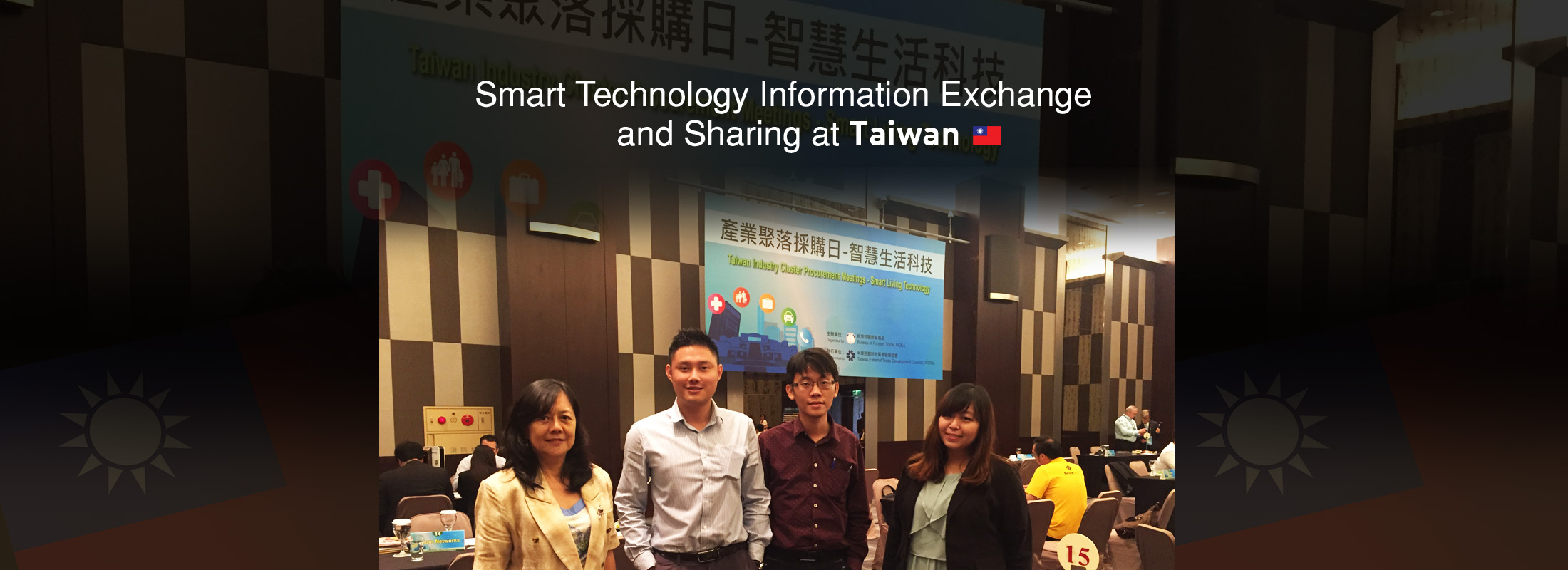 Smart Technology Information Exchange and Sharing at Taiwan